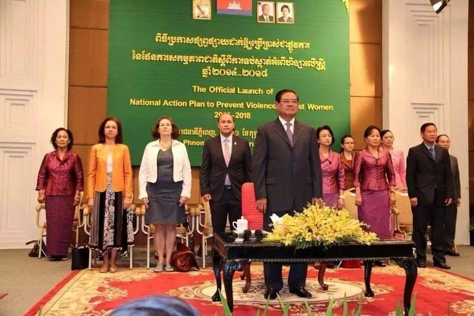 Cambodia launches second National Action Plan to Prevent